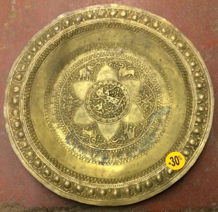 Plateau rituel en métal,  diamètre 36cm, /destock -30%