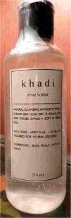 Rose water - 210 ml
