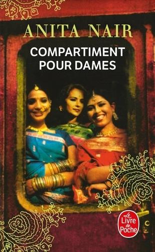 COMPARTIMENT POUR DAMES [Anita Nair/LDP]