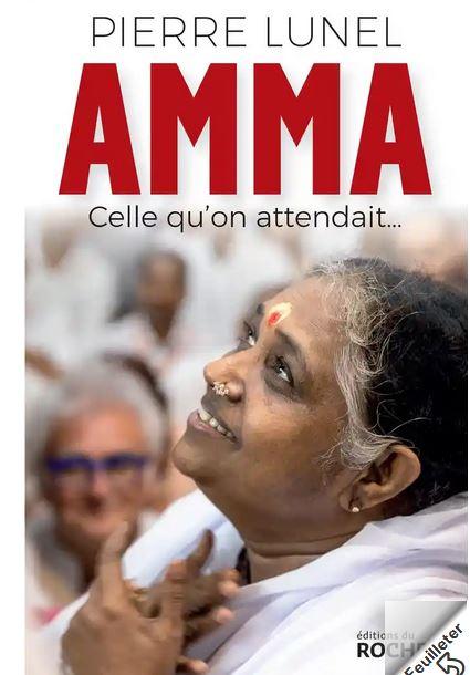 AMMA, CELLE QU'ON ATTENDAIT... [Pierre Lunel/Rocher]