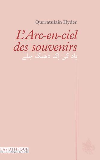 L'ARC-EN-CIEL DES SOUVENIRS. Bilingue français-ourdou [Qurratulain Hyder/Asiathèque/prix réduit]