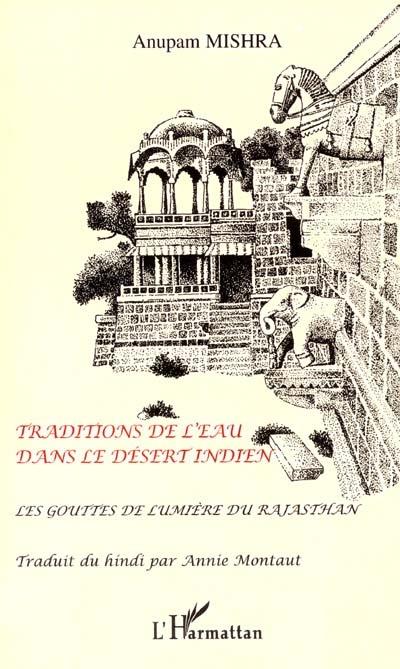 TRADITIONS DE L'EAU DANS LE DESERT INDIEN [Anupam Mishra/L'Harmattan]