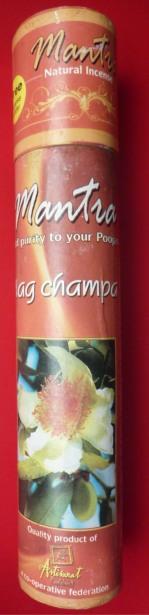 E 50 NAG CHAMPA Mantra